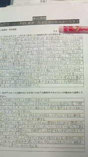 20161106_2010koudoukezokujizenkadai.jpg