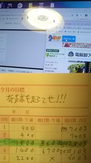 201905082331_Daimoku1200manben.jpg