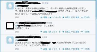 ふじた信裕・れいな・アレンジ版.png