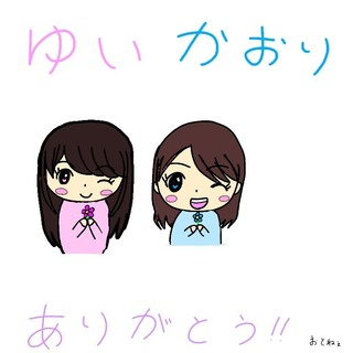 Yuikaori_byOtonee.jpg
